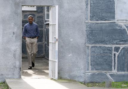 obama_feature_image
