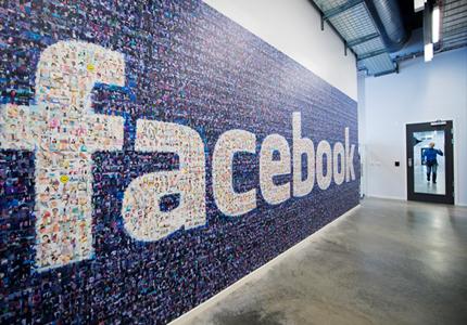 Facebook-avoue_feature