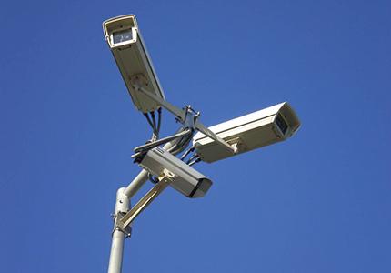 surveillance_feature
