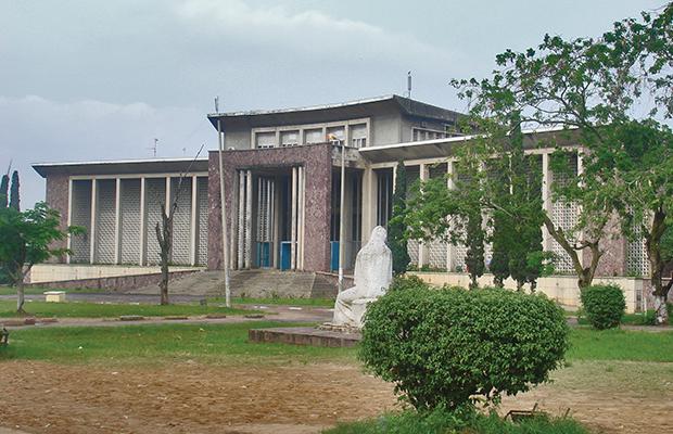 Bâtiment administratif de l'Unikin, (photo BEF)