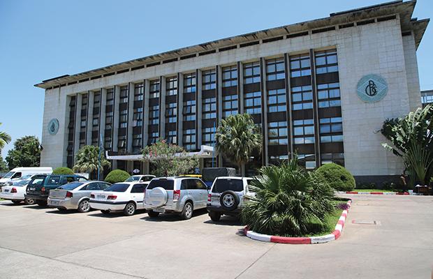 Le siège de la Banque Centrale du Congo à Kinshasa-Gombe