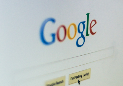 google-feature