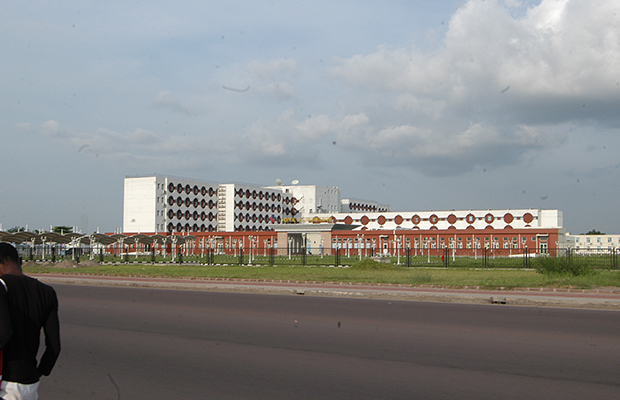 Vue de l'Hôpital du Cinquantenaire