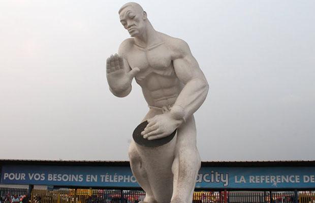 La Foire internationale de Kinshasa, Fikin, a ouvert officiellement ses portes depuis samedi. (Photo Radio Okapi)