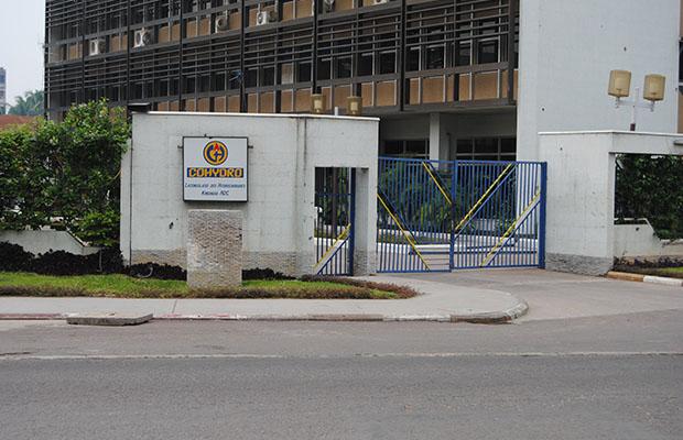 Siège administratif de l'entreprise Cohydro à Kinshasa. (Photo BEF)