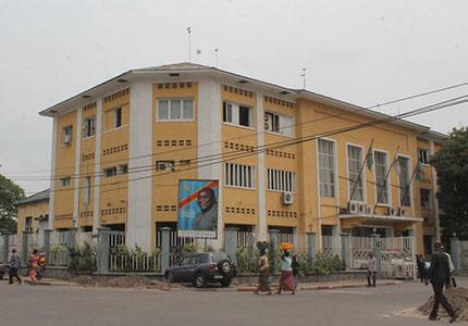 feature__0019_10_02 – Bâtiment de l'Hôtel de ville de Kinshasa