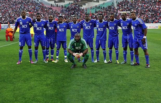 L'équipe du Tout Puissant Mazembe. (Photo DR)