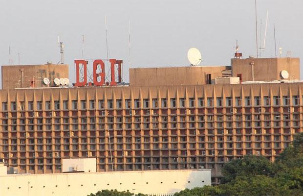 Siège de la DGI, à Kinshasa. (Radio Okapi)