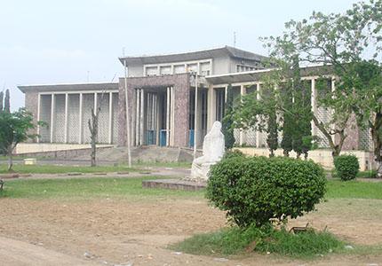 feature__0045_11_01 – Université de Kinshasa (Unikin)