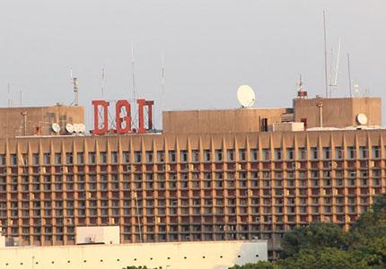 feature__0048_08_01 – Bâtiment administratif de la direction générale des impôts(DGI) à Kinshasa