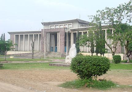 feature__0025_04_01 – Université de Kinshasa (Unikin)