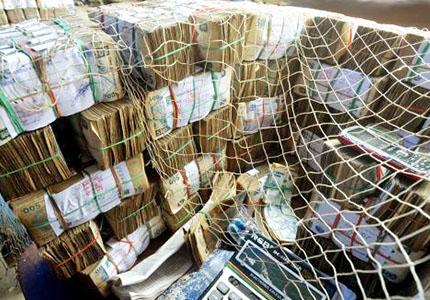 feature__0054_05_01 – Billets change informel