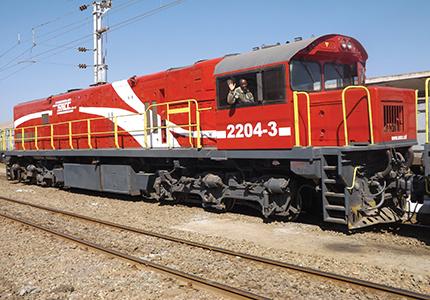 feature__0018_02_01 – Train SNCC