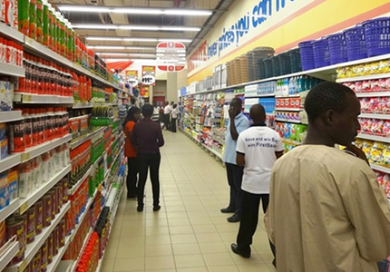 feature__0010_11_01 – Supermarché dans le nord du Nigeria à Kano, le 20 mars 2014.