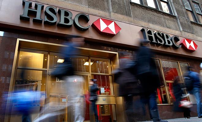 Le siège de la banque suisse HSBC dans le quartier de Manhattan, à New York.