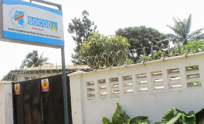 La restructuration de la Socoda s'impose pour servir ses ayants droit.