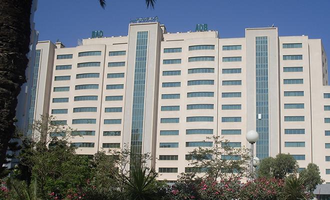 Le siège provisoire de la Banque africaine de développement à Tunis